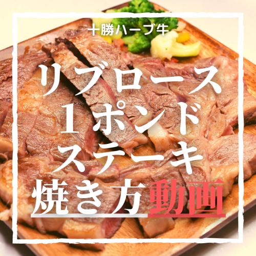 フォロー&リツイートで牛肉賞品が当たるTwitterプレゼント企画連動動画